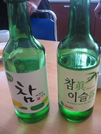 Sang_ju_and_schools_part2_111