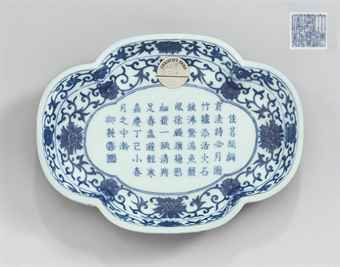 a_blue_and_white_inscribed_and_dated_quadrilobed_tray_jiaqing_seal_mar_d5596303h