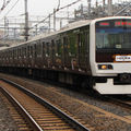 Yamanote name 100th anniversary!