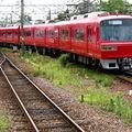 Meitetsu 1380, Inuyama eki