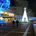 Christmas in the air of Tokyo already - Shinjuku