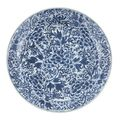 Chinese blue and white glazed porcelain charger .kangxi period