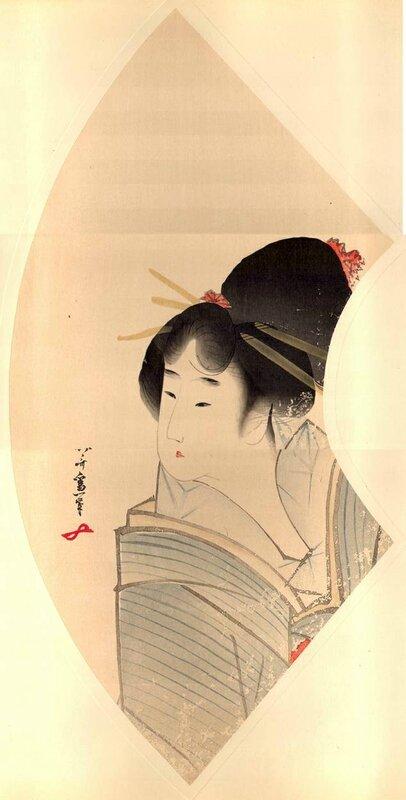 Hokusai Beauté