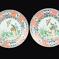 A pair of Famille-Rose dishes Dame au parasol from a drawing by Cornelis Pronck 1740 circa, China, Qing Dynasty, Qianlong period (1736-1796)