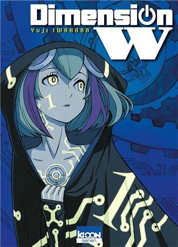dimension-w-tome-1-16593