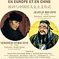 Colloque international et interdisciplinaire les formes de l'humanisme en europe et en chine