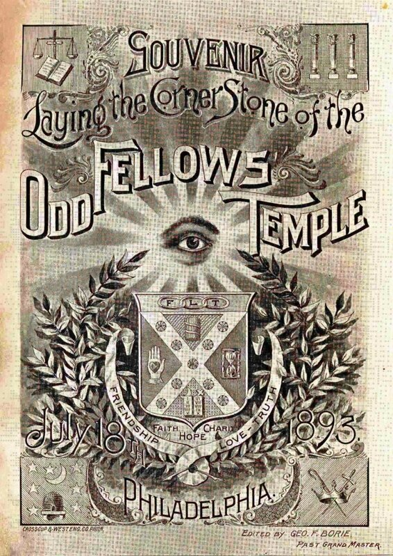 40-9-Odd-Fellows-1893-cornerstone-celebration-book