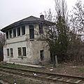 Foscani (Roumanie) Ancien Poste