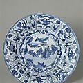 Plat, vers 1635-1650, dynastie ming (1368-1644)