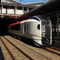 成田エクスプレスE259系 New Narita Express