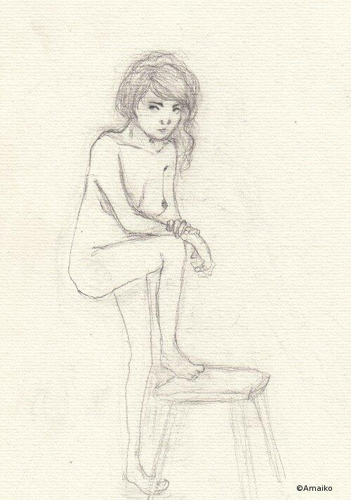fille tabouret