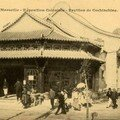07. Exposition Coloniale Marseille 1906 pavillon de la Cochinhi