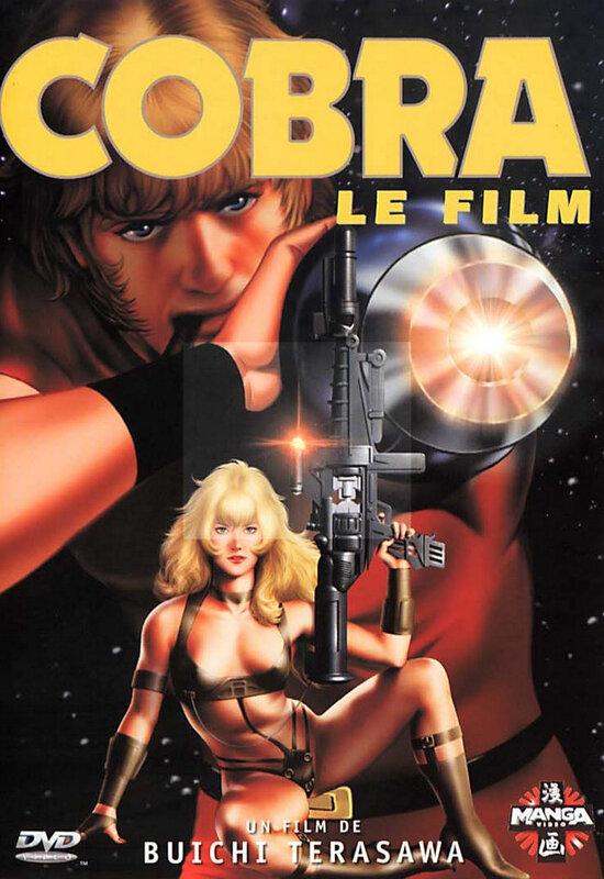 Canalblog Anime Cobra Film00