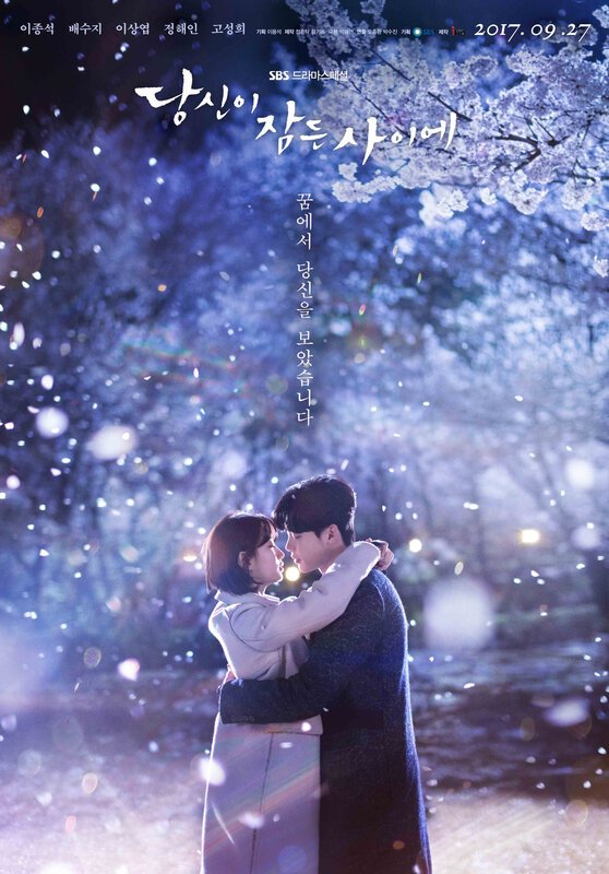 (#09 Sept) While You Were Sleeping