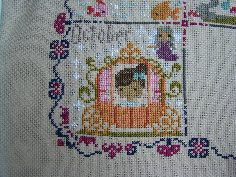 The Frosted Pumpkin Stitchery October
