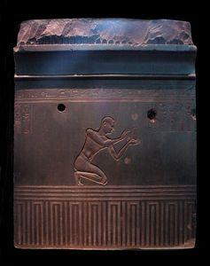 British_Museum_12