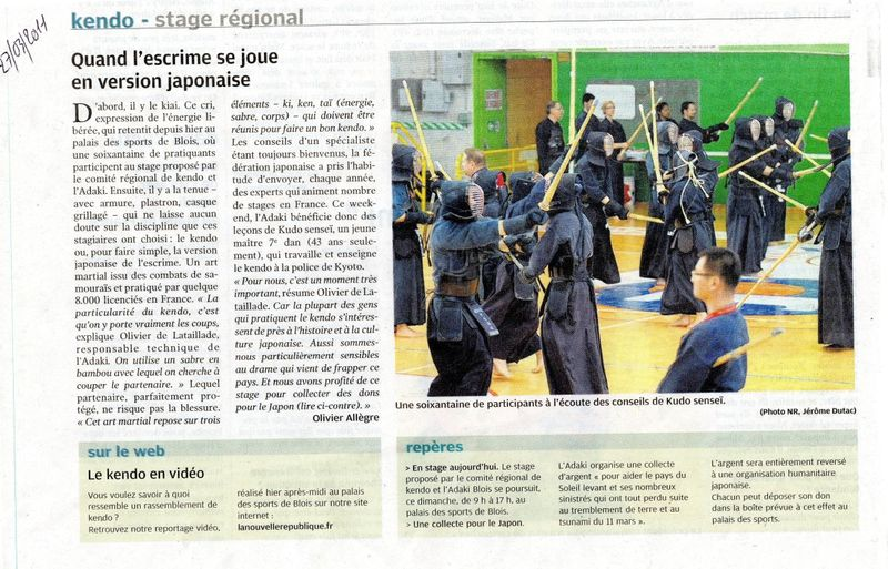 stage régional de kendo à Blois, 26-27 mars 2011