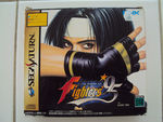 Saturn_The_King_Of_Fighters