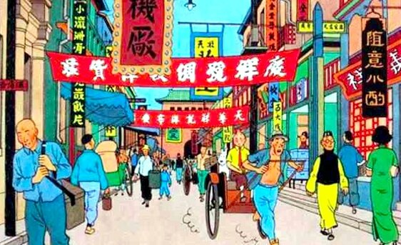 Tou-Se-We-TinTin-in-Shanghai