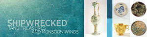shipwrecked_banner