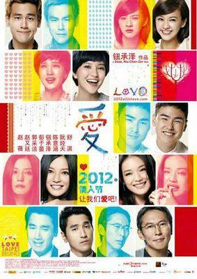 doze niu love poster2