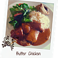Le butter chicken (cuisine indienne)