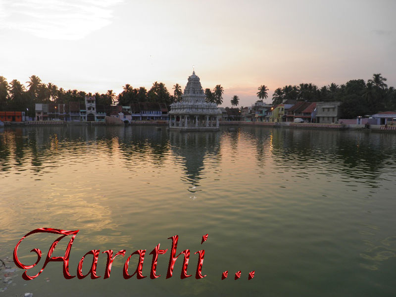 Suchindram Temple Pond