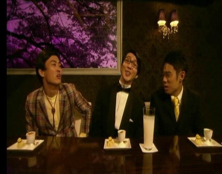 canalblog Drama Densha Otoko035