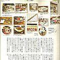 Le comptoir dans quilts japan