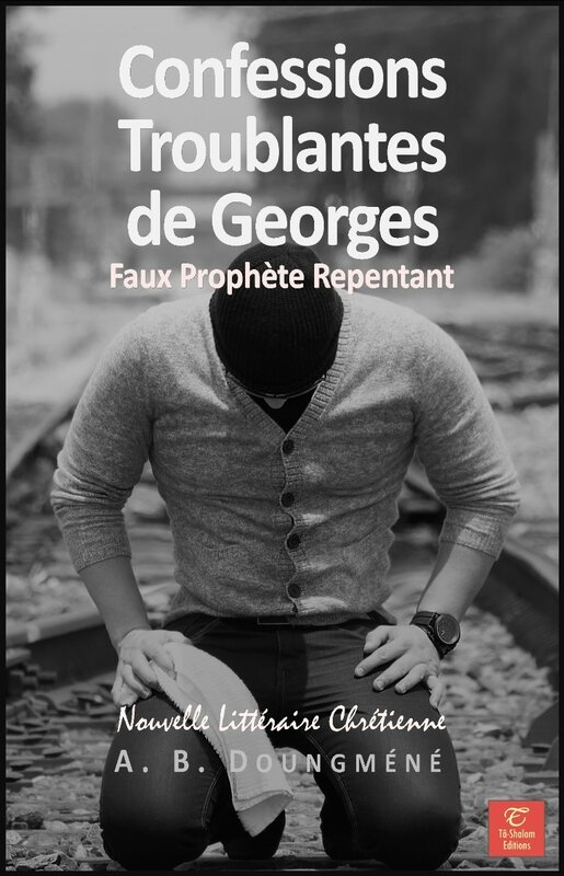 confessions-troublantes-ebook-cover