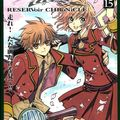 Sakura-hime (version de la couverture du tome 15) : fini