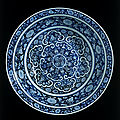 Dish. Porcelain, with underglaze cobalt blue. China, Jingdezhen, Yuan dynasty, about 1350