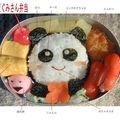 panda-bento-6
