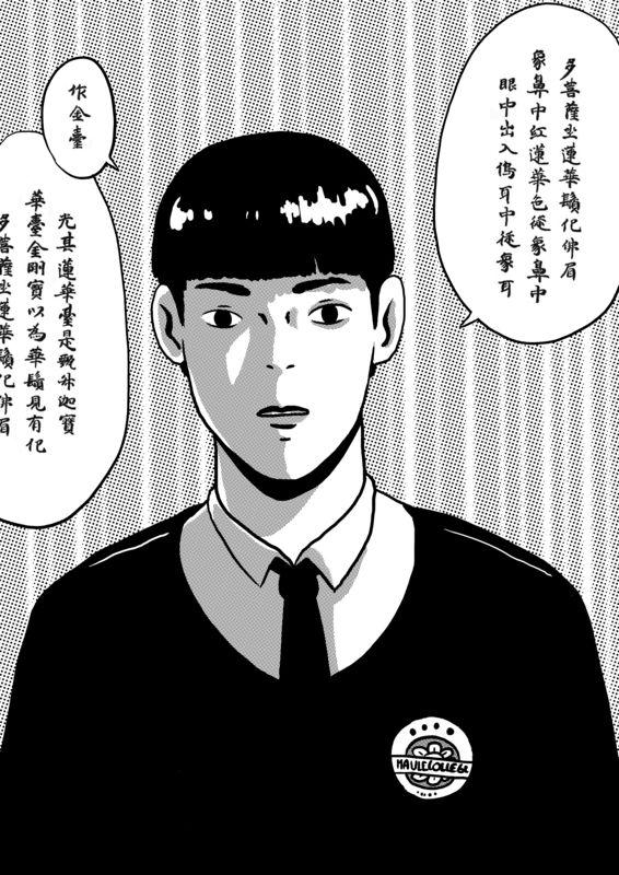 manga_teste