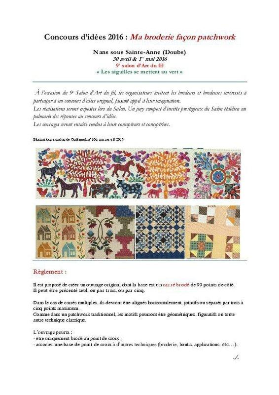 ob_180a85_nans-2016-concours-d-idees-reglement