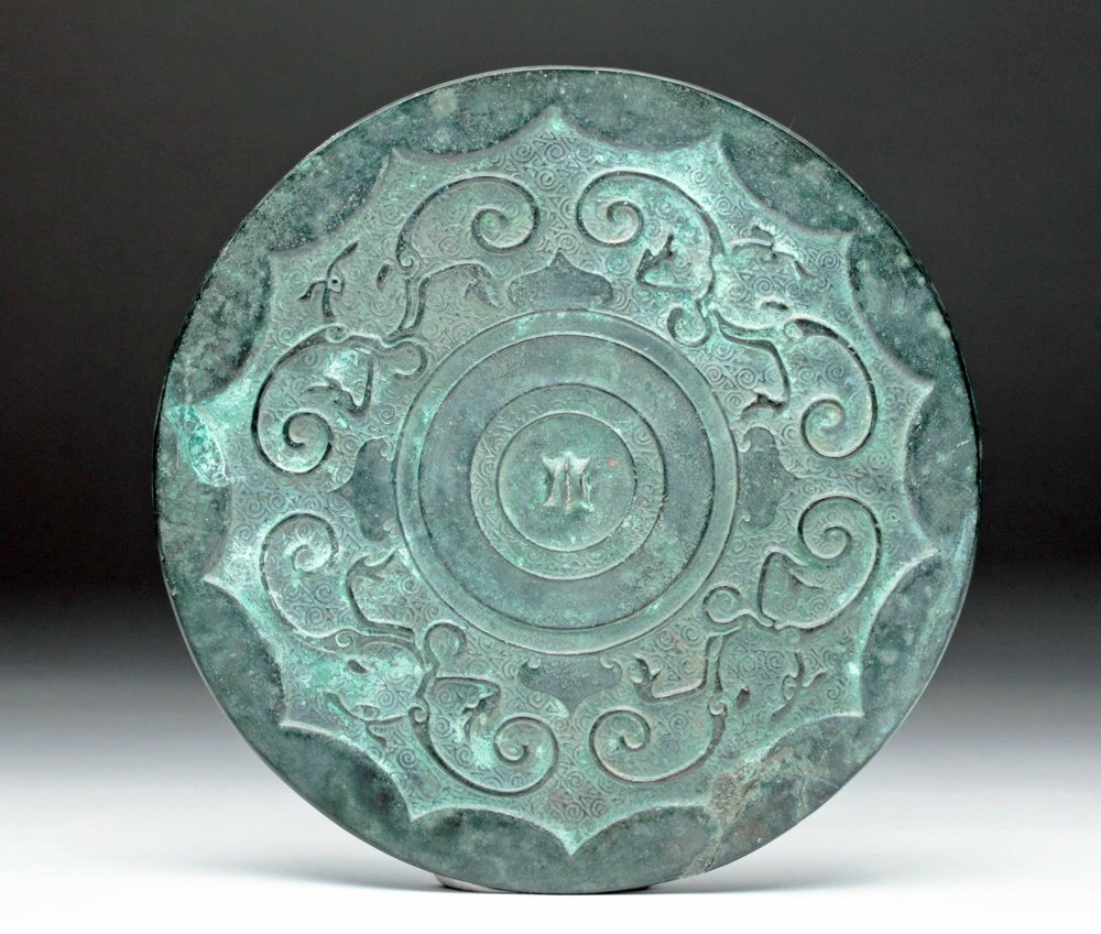 Bronze Mirror, China, Tang Dynasty, Ca 618 to 907 CE