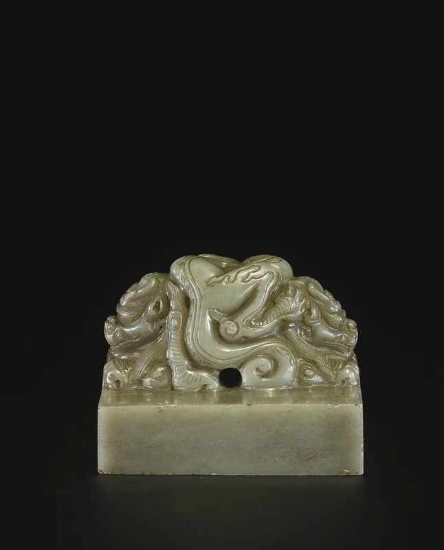 A pale celadon jade seal with inscription 'HUANG TANG SHOU MING ZHI BAO', probably Ming dynasty1