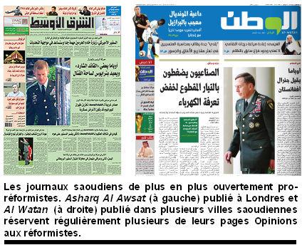 journaux_saoudiens