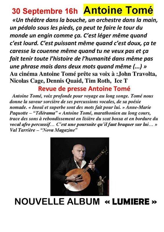 Antoine Tomé