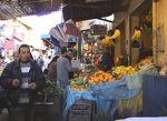 Boutique fruits et légumes Rue Sellanine FES Maroc
