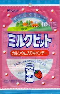 strawmilk