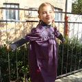 Robe Günila