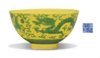 a_green_and_yellow_glazed_dragon_bowl_jiaqing_seal_mark_in_underglaze_d5596030h