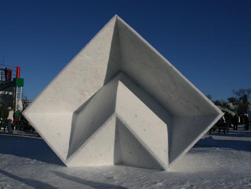 Très géométrique