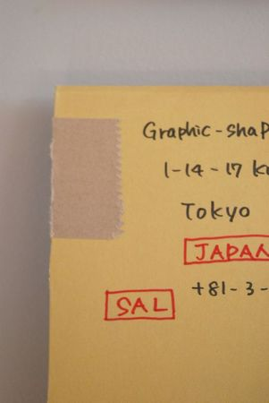 Graphic Japon 4