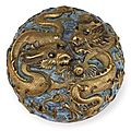 Fine chinese robin-egg glazed and molded gilded porcelain box. qianlong mark, qing dynasty