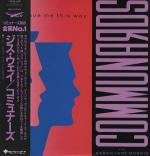 The+Communards+-+Don't+Leave+Me+This+Way+-+12'+RECORD_MAXI+SINGLE-140528