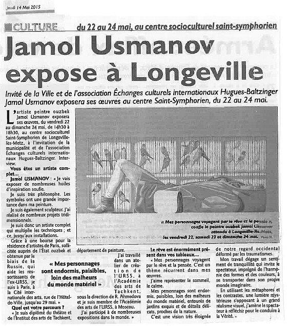 article RL 1405 Jamol