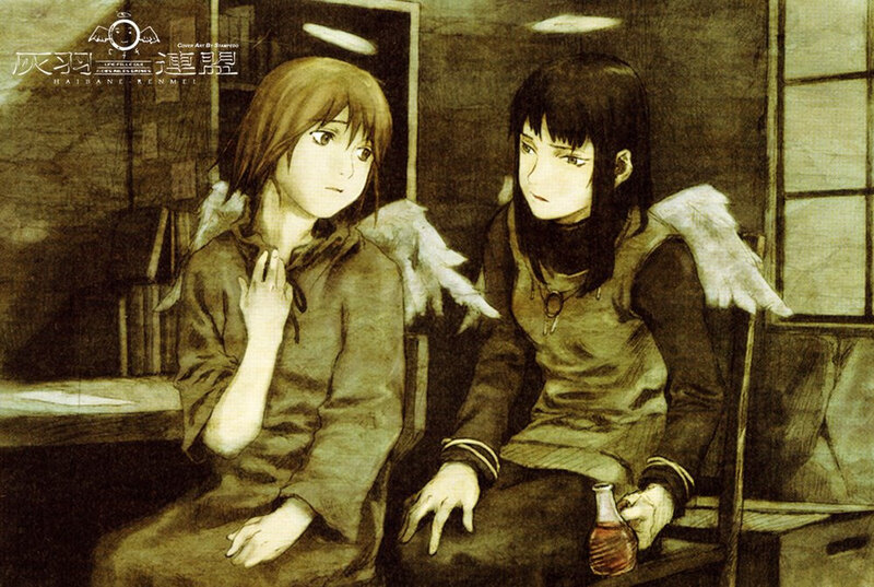 Canalblog Anime Haibane Renmei005