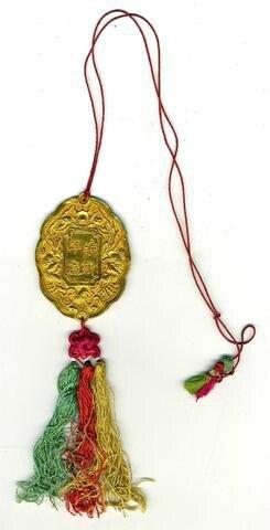 Empire d'Annam, Ordre du Kim Bôi du second degré. Plaque vermeil